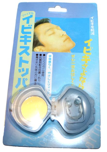 Протеза за носа против хъркане. Естествен метод за справяне с хъркането!
